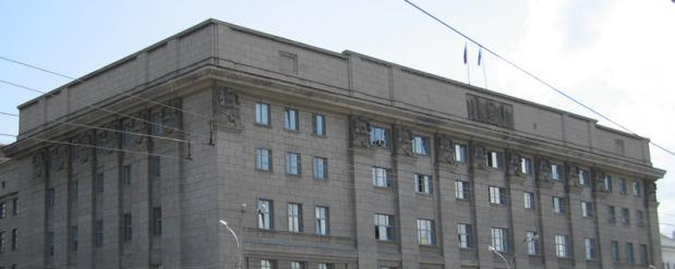 Новосибирская мэрия подвела итоги приватизации прошлого года