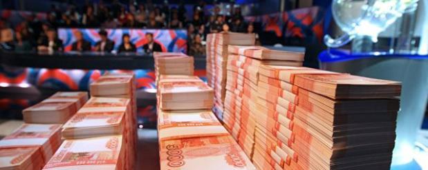 Житель Новосибирска выиграл в лотерею 300 миллионов рублей