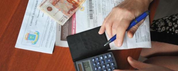 """Новосибирская УК """"Кедр"""" завысила счета за услуги ЖКХ"""