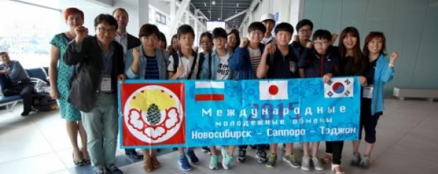 Южнокорейские дети посетили Новосибирск