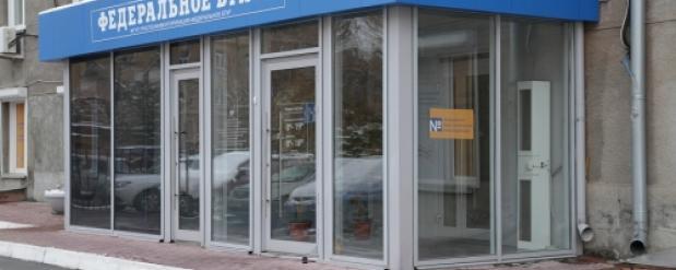 БТИ Новосибирска подозревается в крупных растратах