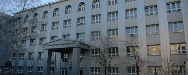Двух жителей Новосибирска посадили в тюрьму за убийство программиста