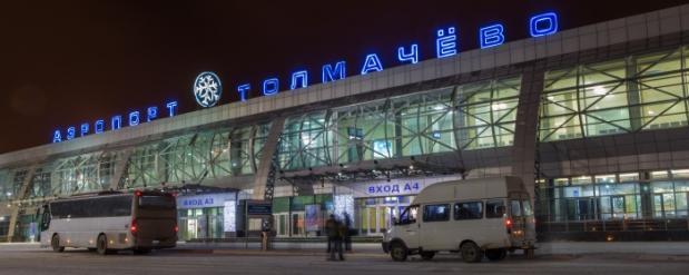 Новосибирский аэропорт Толмачево обслужил пятимиллионного пассажира