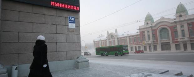 В Новосибирской области спасатели предупредили, что морозы в регионе могут достигнуть отметки -43 градуса