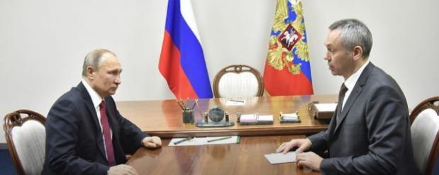 Андрей Травников обсудил с президентом положение дел в Новосибирской области