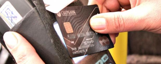В общественном транспорте Новосибирска можно будет оплатить проезд банковской картой