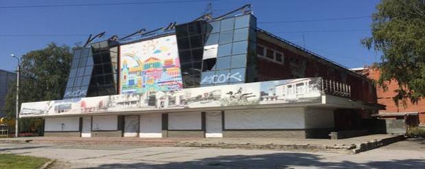Бывший кинотеатр «Космос» превратят в спортивный центр