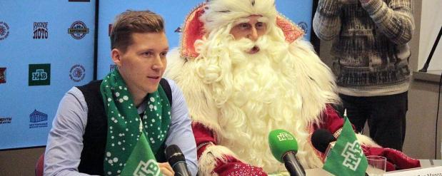 В Новосибирск приехал Дед Мороз