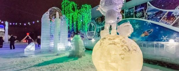 В Новосибирской области откроется Снежный городок
