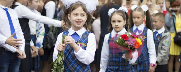 Учиться в этом году в Новосибирске будут со второго сентября