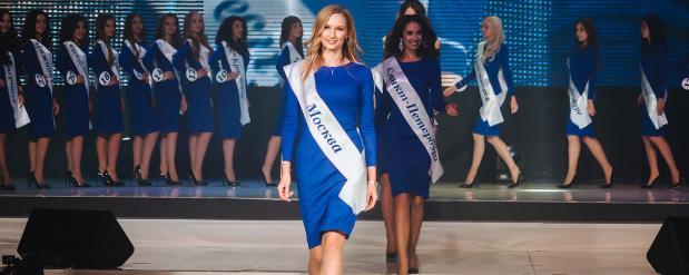 Красотка из Новосибирска стала «Мисс офис» и получила 2 миллиона рублей