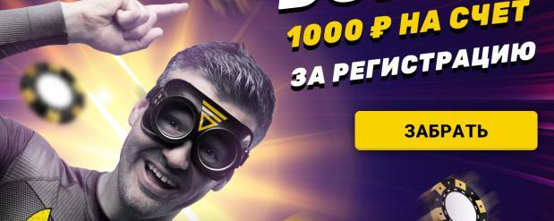 Адмирал Икс казино официальный сайт — досуг с особым уровнем эмоций