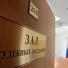 Порнографические фотографии с подростками довели до суда жителя Новосибирска